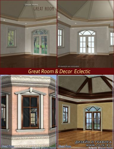 Dream Home- Great Room collection