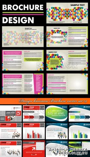 Брошюры для бизнеса | Design business Brochure vector set 14