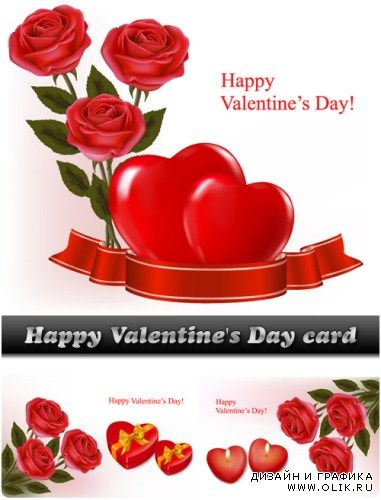 Happy Valentine s Day card