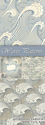 Waves Seamless Patterns Vector