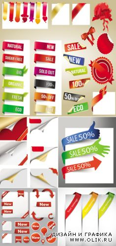 Paper Tags Vector Collection
