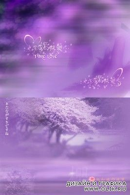 Mystical purple background psd for PHSP