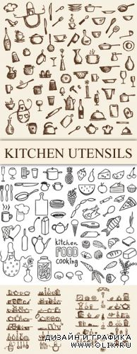Sketch Kitchen Utensils Vector