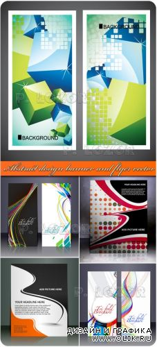 Абстрактный баннер и флаер | Abstract design banner and flyer vector