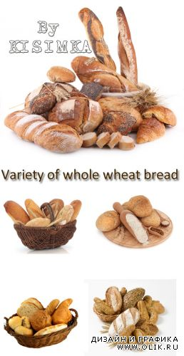 Stock Photo: Variety of whole wheat bread