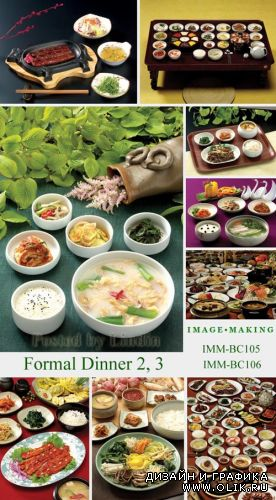Image Making  Formal Dinner 2, 3