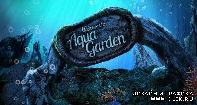 Aqua Garden (Project AE HD и SD)
