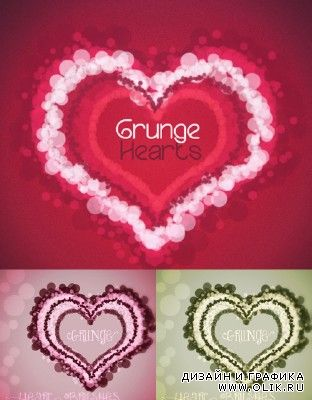 Grunge Hearts II Brushes Set for PHSP