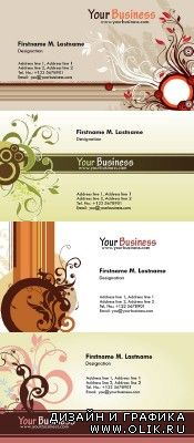 Personal Business Cards Psd for PHSP