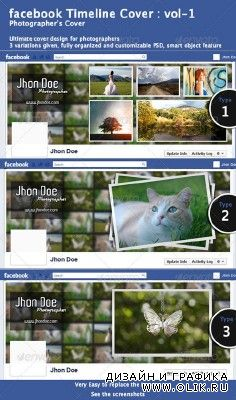 Photographers Facebook Timeline Cover - Vol-1 - GraphicRiver