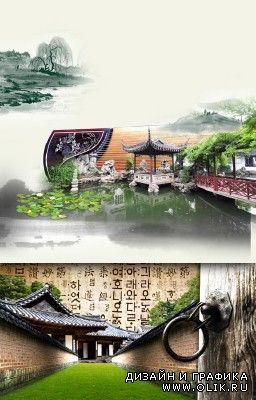 Chinese architecture of the buildings Psd for PHSP