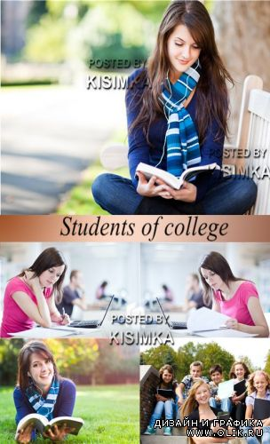 Stock Photo: Students of college 5