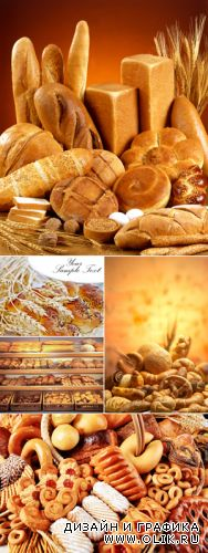 Stock Photo - Bakery 2