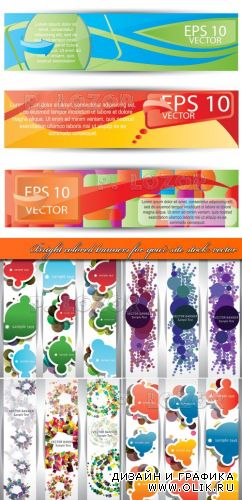 Цветные яркие баннеры для сайта | Bright colored banners for your site stock vector