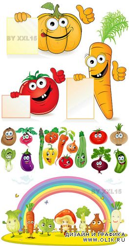 Funny cartoon vegetables