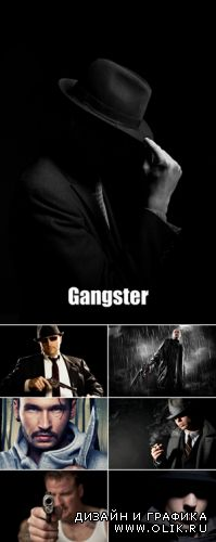 Stock Photo - Gangster