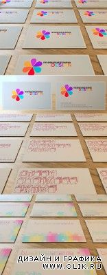 Color Business Cards for PHSP