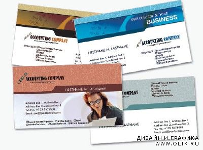 Financial Business Cards Psd for PHSP
