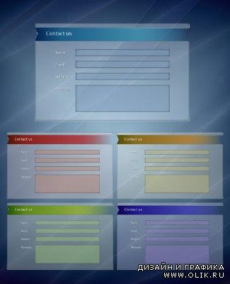 Web Forms for PHSP - Aero