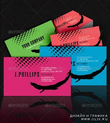 Bright Business Cards for PHSP