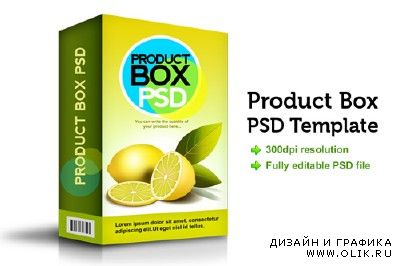 Product Box Psd Template for PHSP