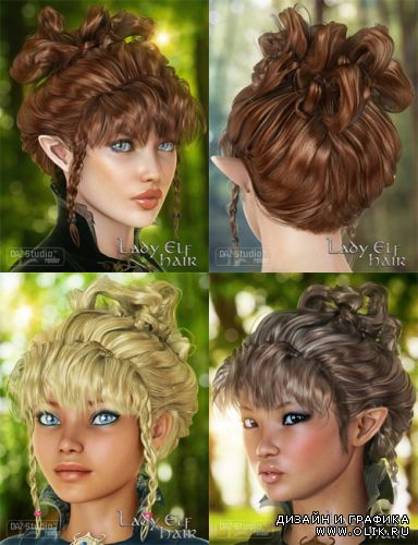 Lady Elf Hair