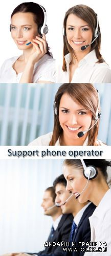 Stock Photo: Support phone operator