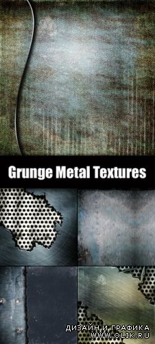 Stock Photo - Grunge Metal Backgrounds 3