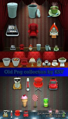 Old Png collection by KSV