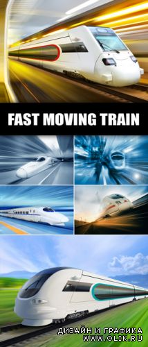 Stock Photo - Fast Moving Train