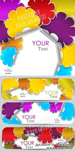 Flower stickers & banners