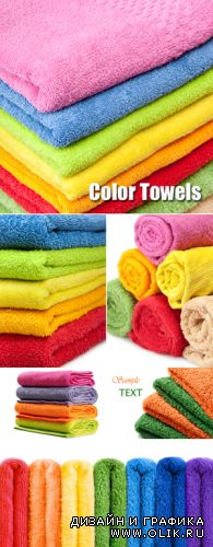 Stock Photo - Color Towels