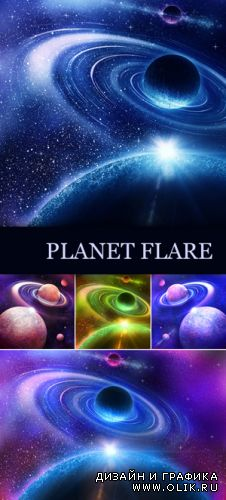 Stock Photo - Planet Flare