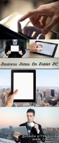 Stock Photo: Business News On Tablet PC