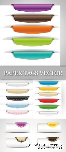 Paper Tags Vector 3
