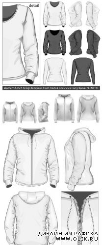 Stock: Vector. Women's hoodie (front, side and back design)