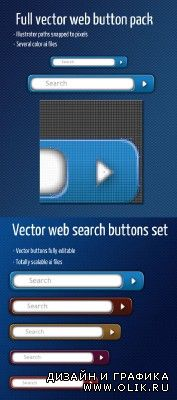 Web Page Vector Button for PHSP - Ribbon