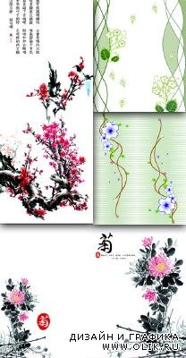 Summer floral backgrounds pack 4 for PHSP
