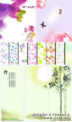Summer floral backgrounds pack 5 For PHSP