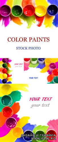 Stock Photo - Color Paints 2