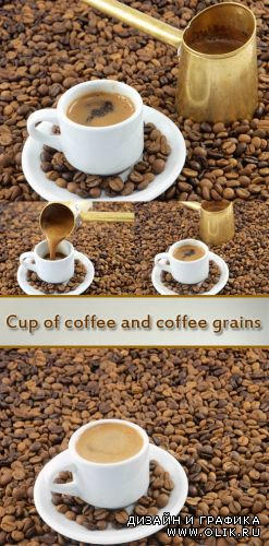 Stock Photo: Cup of coffee and coffee grains