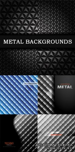 Metal Backgrounds Vector 2