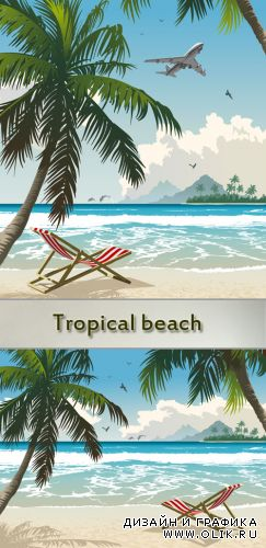 Stock: Tropical beach 7