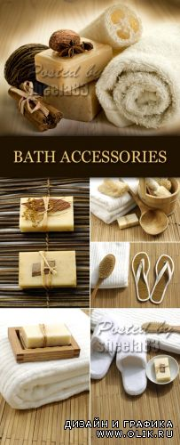 Stock Photo - Bath Accessories