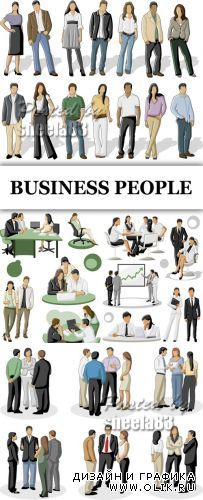 Business People Vector 2