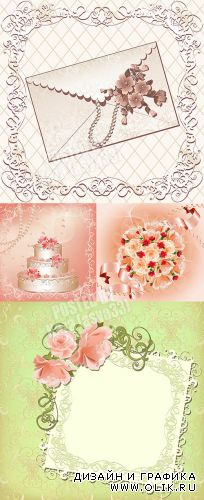Wedding cards 6
