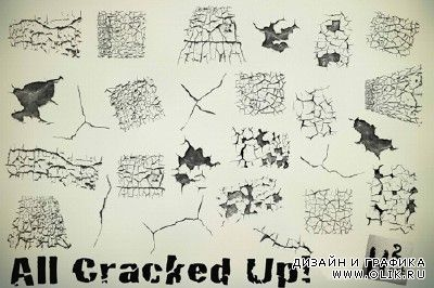 Cracked Brushes Set