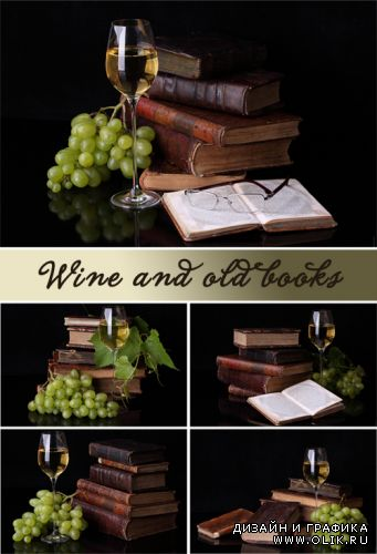 Wine and old books