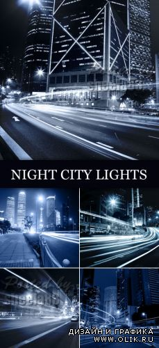 Stock Photo - Night City Lights