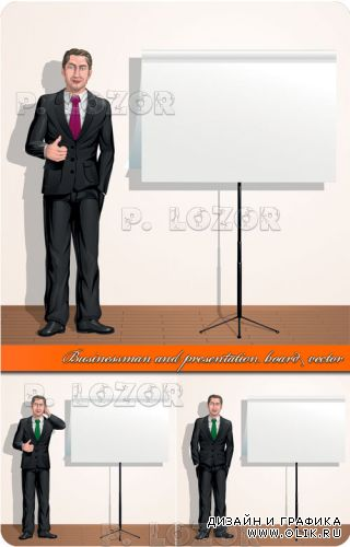 Бизнесмен с экраном для презентаций | Businessman and presentation board vector